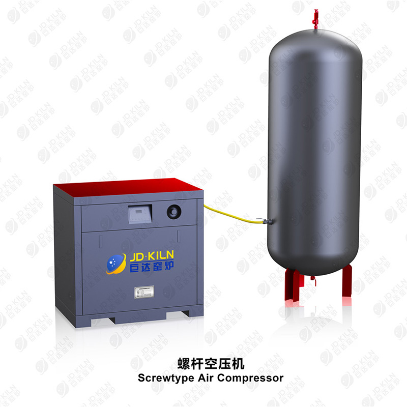Screw-type Air Compressor Featured Image