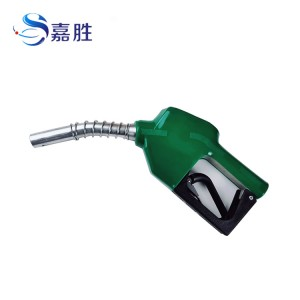 Gas Station Fuel Nozzle