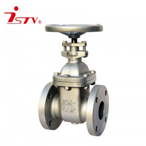 JIS cast iron gate valve