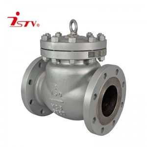 Good Quality Check Valve - ANSI swing check valve – Jiest