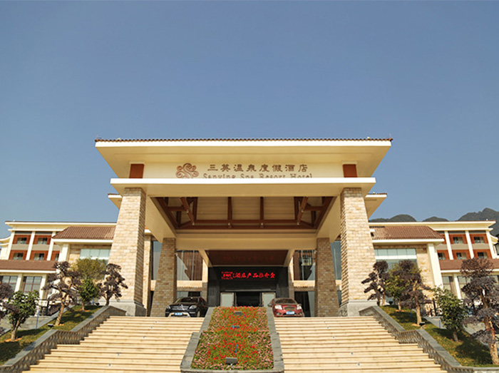 Sanying Spa Hotel Featured Image