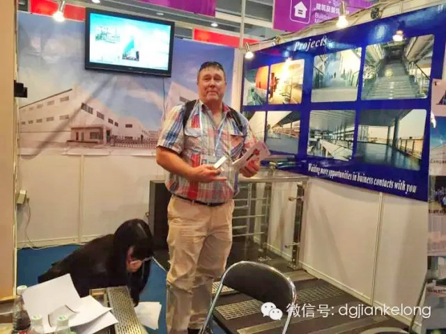 The 10th South China stainless steel & Metal exhibition