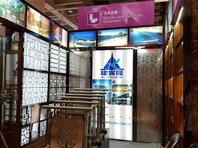 The 17th China (Guangzhou)International Building Decoration Fair