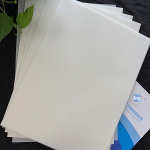 Korea Quality Cold Peel Matte Finish Heat Transfer Pet Film