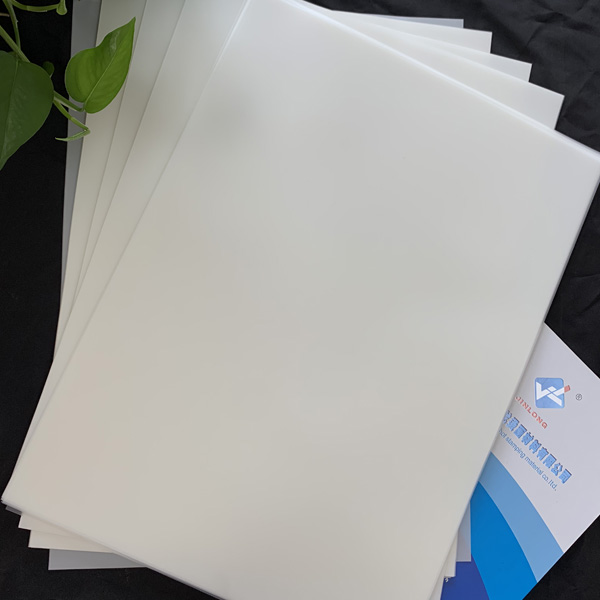 Korea Quality Cold Peel Matte Finish Heat Transfer Pet Film Featured Image