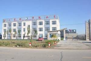 CANGZHOU JINGLONG TECHNOLOGY CO,.  LTD.