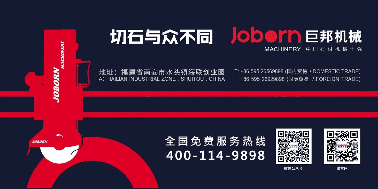 JOBORN Machinery was Selected as A High-growth Technology Enterprise in Quanzhou in 2020