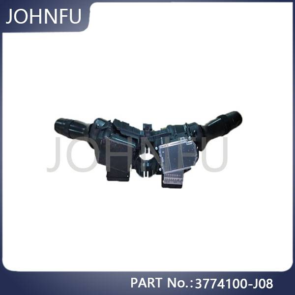 Original 3774100-J08 Voleex C30 Combination Switching Assembly for Great Wall Spare Parts