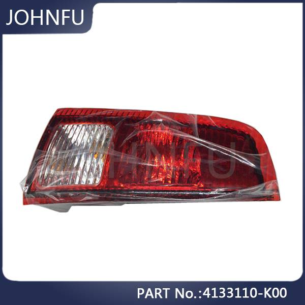 Original 4133110-K00 Great Wall Spare Parts Hover Upper Rear Combination Lamp With Good Price