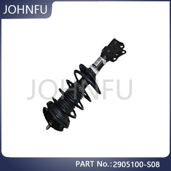 Original 2905100-S08 Florid Front Shock Absorber With Shock Absorber Spring Assembly For Great Wall Car Spare Parts