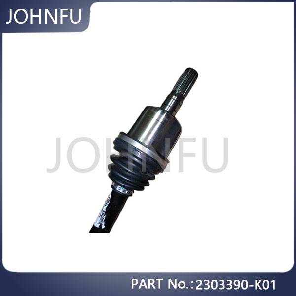Original 2303390-K01 Hover Isokinetic Drive Shaft Assembly for Great Wall Spare Parts