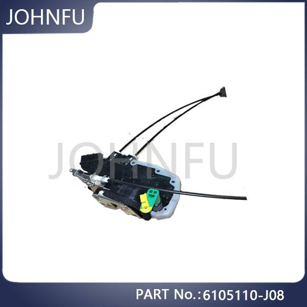 Original 6105110-J08-FC Voleex C30 Left Front Lock Assembly for Great Wall Spare Parts