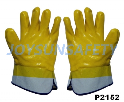 One of Hottest for Barrier Laminate Gloves -  P2152 PVC coated gloves smooth finished – Joysun
