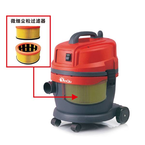 20L/32L/45L Wet Dry Vacuum Cleaner YJ1020 1032 1245 Featured Image