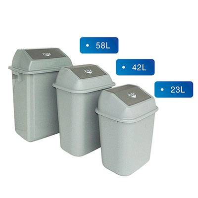 23L/42L/58L  Quadrate Gathering Bin –B-013/B-014/B-015 Featured Image