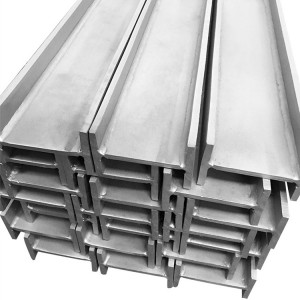 Stainless steel H Beam