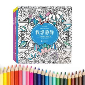 hardcover coloring book printing for adults