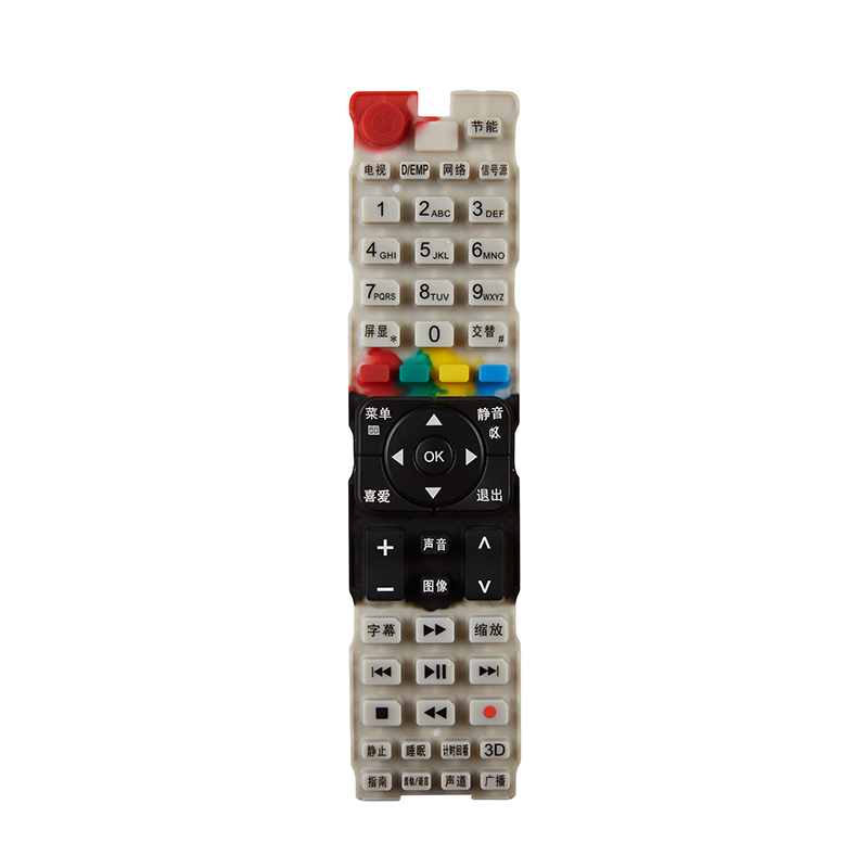 Silicone Keypad for Remote Control Featured Image