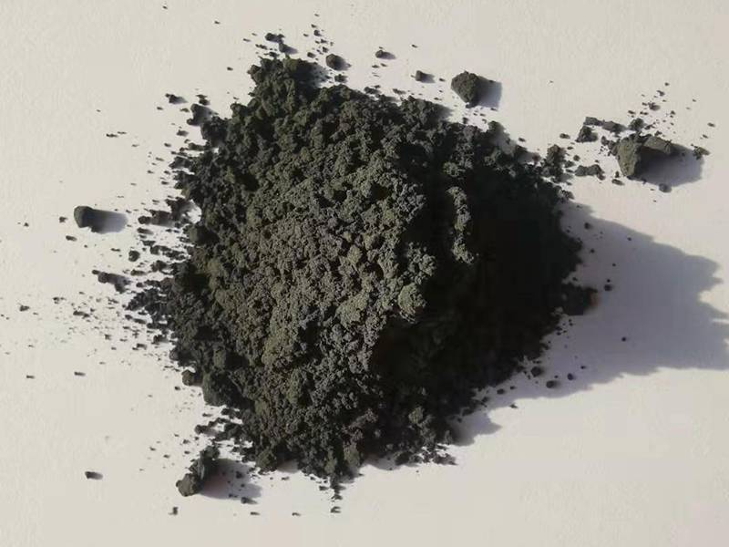 Hafnium Carbide Powder, HfC Featured Image