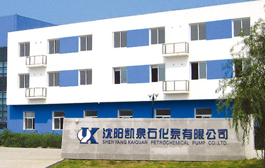 Shenyang Kaiquan Petrochemical Pump Co., Ltd. is a wholly-owned subsidiary of KAIQUAN Group which is covering total area 34,000 square meters & building area of 12,000 square meters. It 630 staff members now which include 63 senior engineers. There are 200 sets advanced machines such as NC machine tools, large-sized machine tools, high-speed balancing machines, non-destructive testing automatic welding devices.