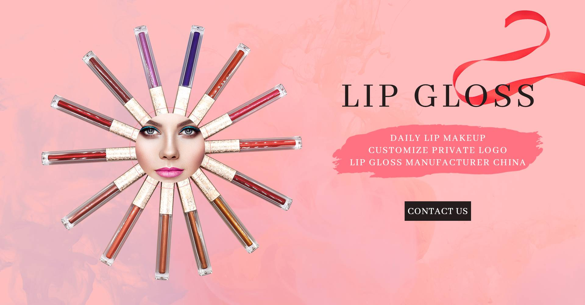 custom private label lip gloss manufacturer