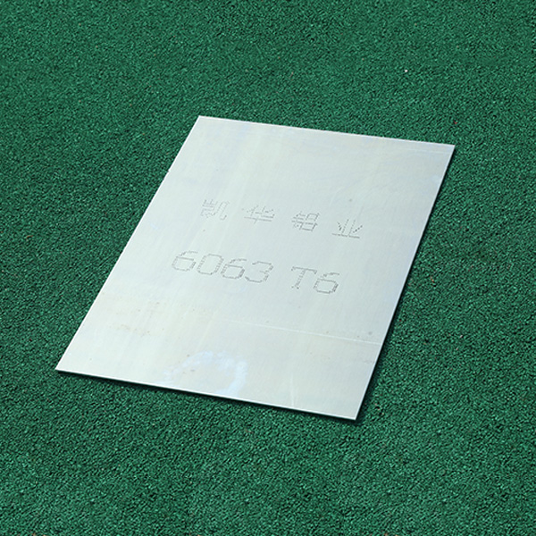6063 T6 ALUMINUM SHEET Featured Image