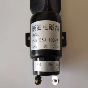 Shangchai D6114 original engine parts D59-105-05  solenoid valve24V