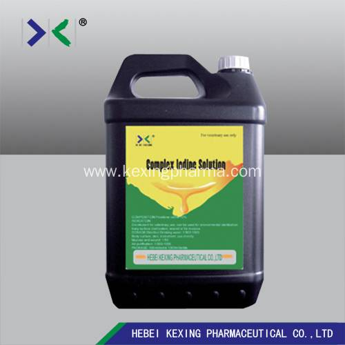 Povidone Iodine Liquid 10% Disinfection Featured Image