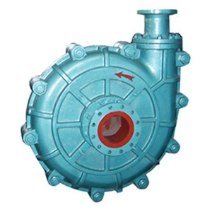 OHD Oil Lubrication High Head  Slurry Pump (Repalce ZGB)