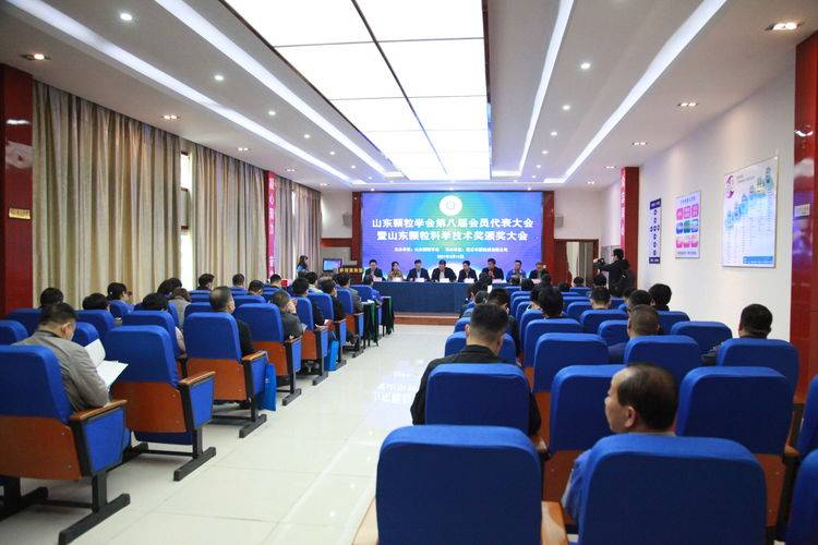 Congratulations to the successful convening of the 8th Member Congress of Shandong Institute of Particulates