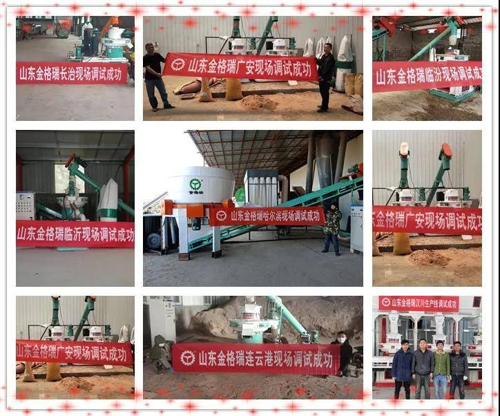 On World Consumer Rights Day, Shandong kingoro pellet machine guaranteed the quality and bought with confidence