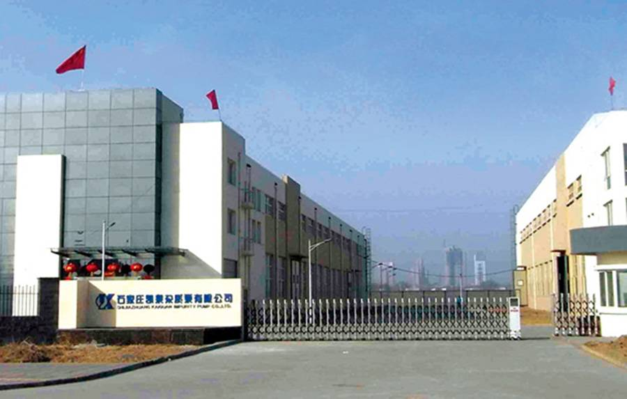 Shijiazhuang Kaiquan Slurry Pump Co., Ltd. was established in 2005 with the total investment of 20 million USD, covering total area of 47,000 square meters & building area of around 22,000 square meters. At present, it has 250 experts, senior engineering technicians and skilled workers. There are the world advanced resin production line and the continuous sand mixers. All casts adopt phenol sand molding and it has 2-ton & 1-ton medium frequency furnaces which can cast 8-ton single alloy pieces. In addition, it has more than 300 sets of advanced equipment.