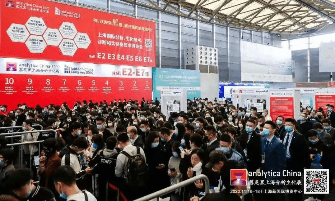 Exhibition review┃The 10th Munich Shanghai Analytical Biochemical Exhibition successfully concluded!