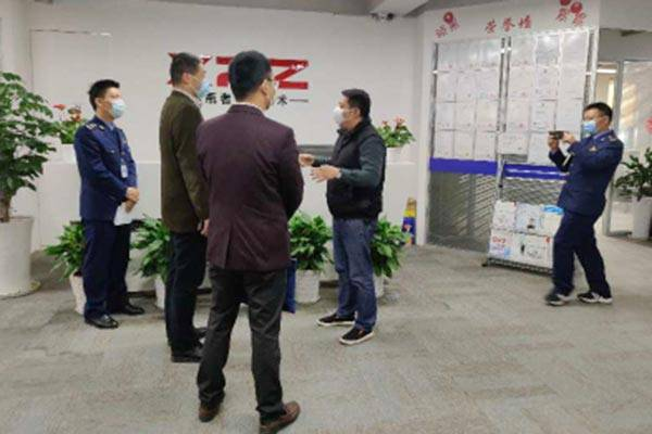 Hangzhou Municipal Market Supervision Administration Director Liu Feng visited our company and concerned about the resumption of production after novel coronavirus