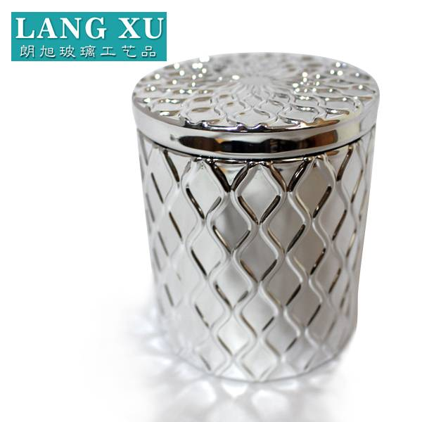 LXHY01 10×13.2cm electroplated glass candle jar