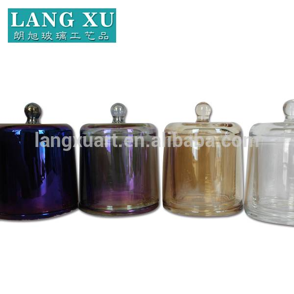300ml metal feeling rainbow color bell jar candle holder