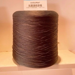 AntibacMax®Antibacterial polyester yarn from Chinese Manufacturer