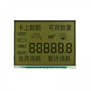 Customized Monochrome 5 Digit 7 Segment TN LCD Display For Petrol PumpFuel DispenserGas Station