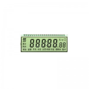 Custom oem smart digital energy electricity power meter lcd display monochrome 7 segment rohs lcd modules