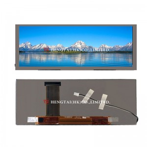 10.25 inch Bar Type TFT Display, 1280*480, 600nits, LVDS 60pins