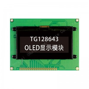 OLED 12864 Graphics lcd display SPI without backlight super wide temperature -40~+80 3.3V FPC interface