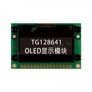 Home appliances OLED 12864 Graphics lcd display SPI without backlight super wide temperature -40~+80 3.3V