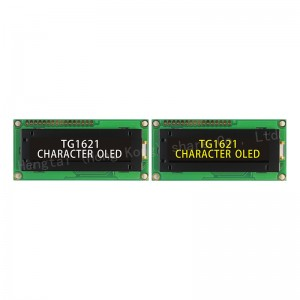 OLED 1602 character lcd display SPI without backlight super wide temperature -40~+80 IC SP112C