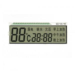 good display 6 digit panel custom segment lcd display with -40~80C wide temperature