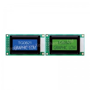 8×2 Character LCD Display Module 16PIN