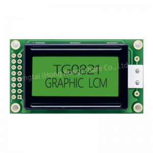 8×2 Character LCD Display Module
