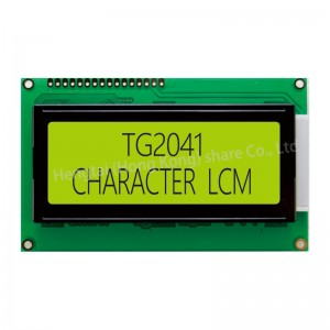 Factory Wholesale Cheapest character lcd display module 20×4