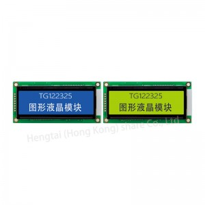 Dots Graphic LCD Module SPI ST7920