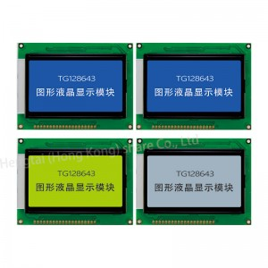 Graphic 128X64 pixel meter LCD display module NT7108C