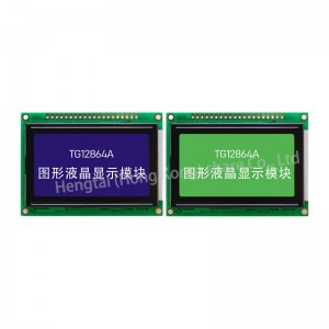 128×64 graphic LCD monochrome display module with STN positive Transmissive